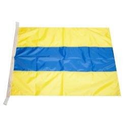 Флаг Международного свода сигналов цифровой D (Delta)