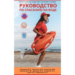 Ускоритель затвердевания бетона, кг. (РМРС) (РРР)