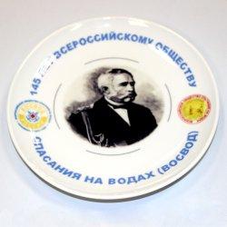 Тарелка Восвод